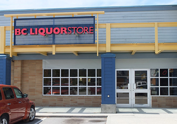 Photograph of BC Liquor Store