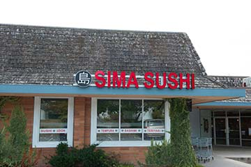 Photograph of Sima Sushi